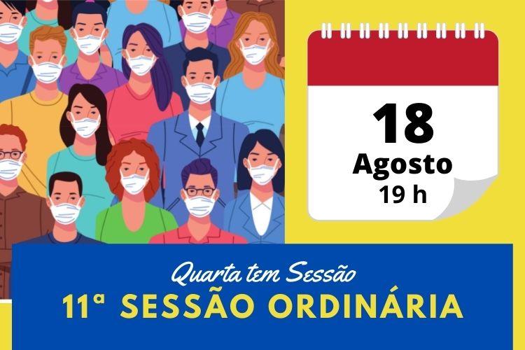 11ª Sessão Ordinária ocorrerá no dia 18/08